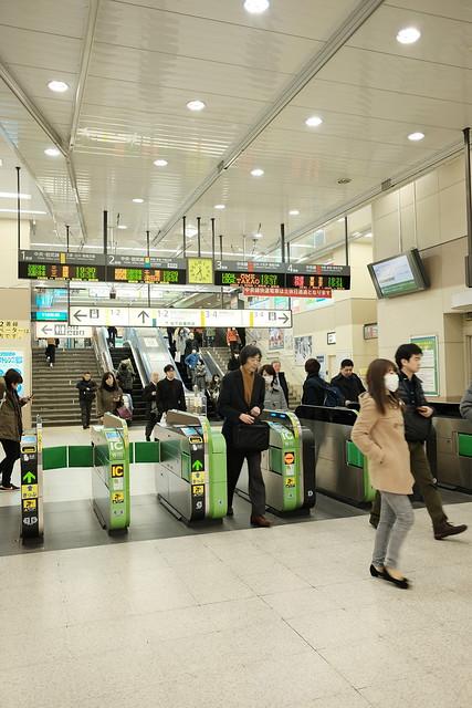 Nishiogikubo Station