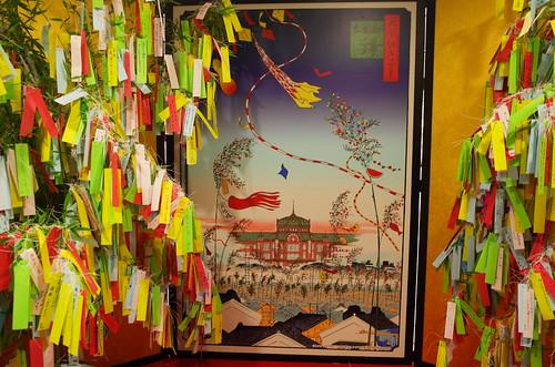 Tanabata Star festival 2015 01