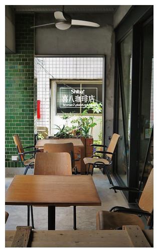 喜八珈琲店-11