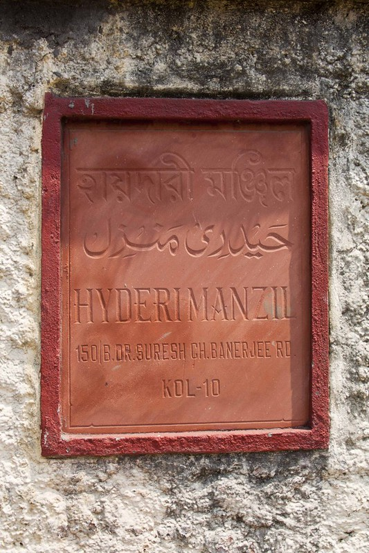 Tablet outside - Hyderi Manzil or Gandhi Bhawan - Kolkata, India