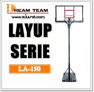 layup-la-150-logo