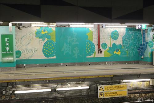 Mong Kok East Station