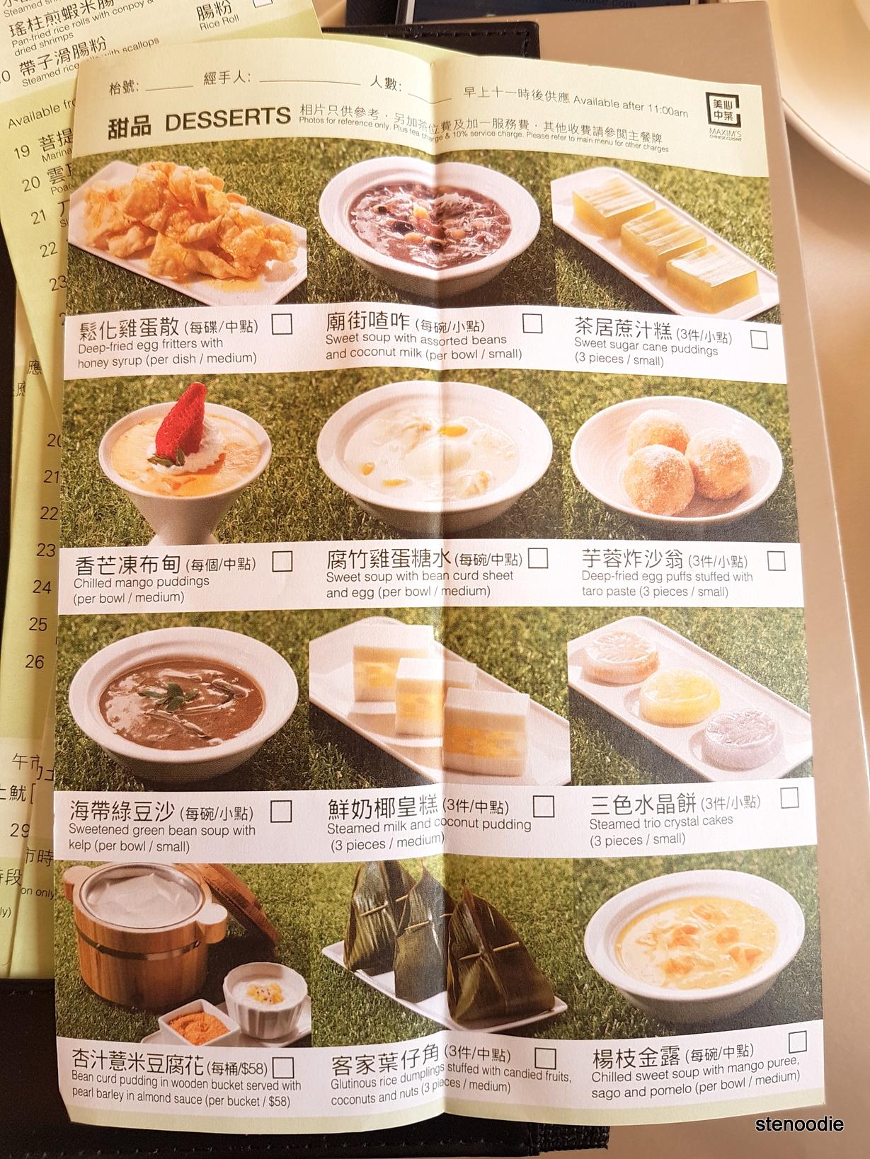 Maxim's Palace Chinese Restaurant dim sum dessert menu