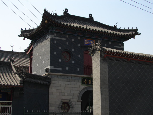 Jinan`s Great Southern Mosque ...