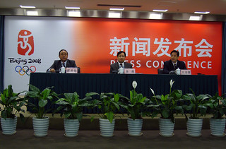 BOCOG media conference | by xiaming