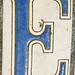 NOLA alphabet E