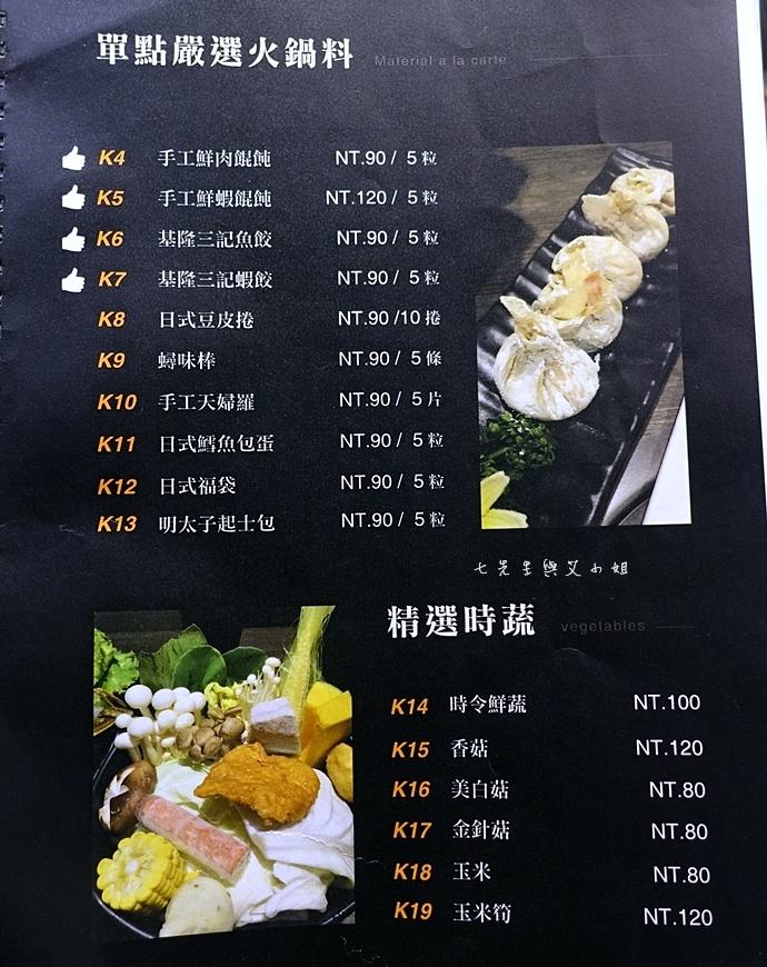 30 慕食極品和牛活海鮮平價鍋物