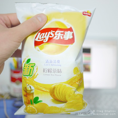 lemon-tea-lays