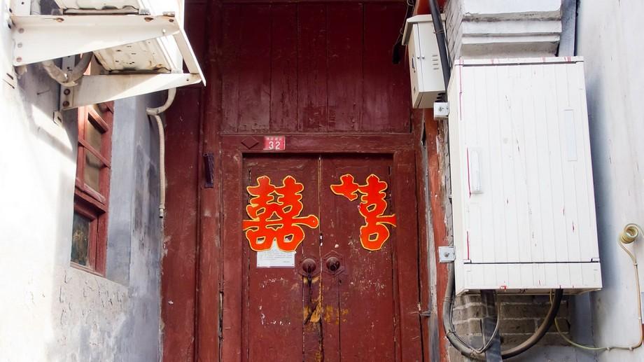 Beijing Dec 2014 - 2003