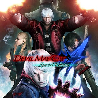 devilmaycry4specialediction
