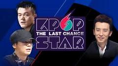 Kpop Star 6 Ep.8