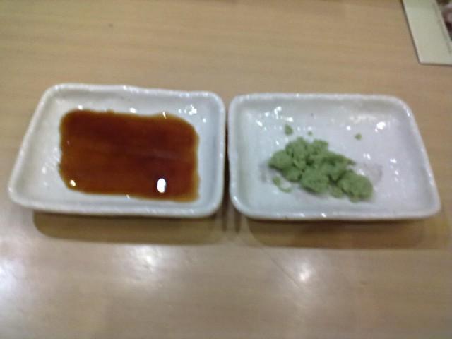 Wasabi & soy sauce