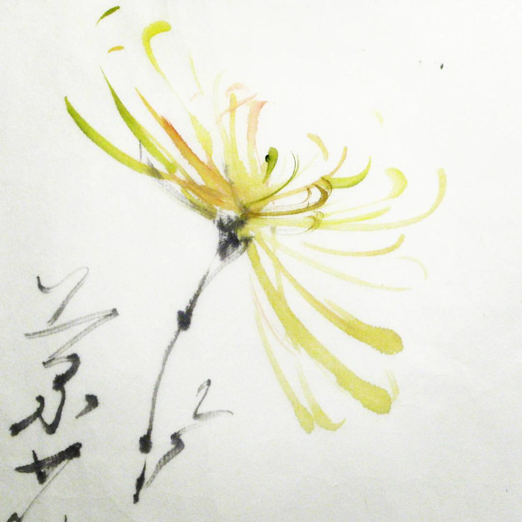 One Of My Older Sumi E Paintings Inkandwatercolour Inkp Flickr