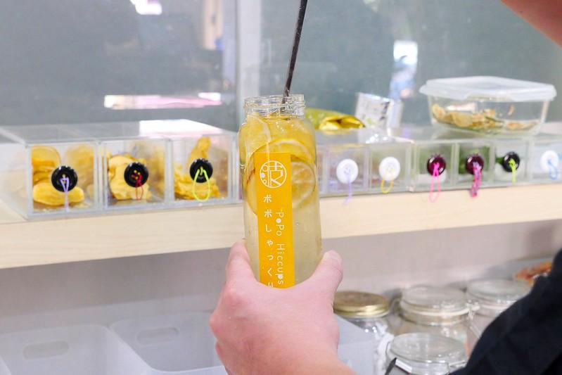 32293150782 1619aa5711 c - 【熱血採訪】波波打嗝:IG最受歡迎氣泡飲專賣店 新品漂浮水果飲艾波星空迷炫色彩好看又好喝!