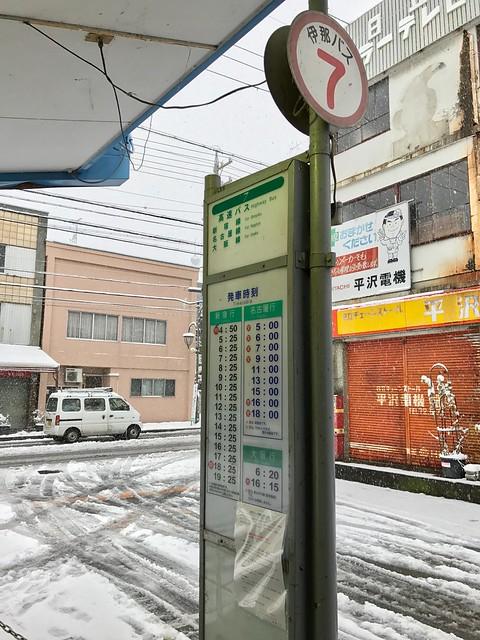 2016.11.24 鶴八