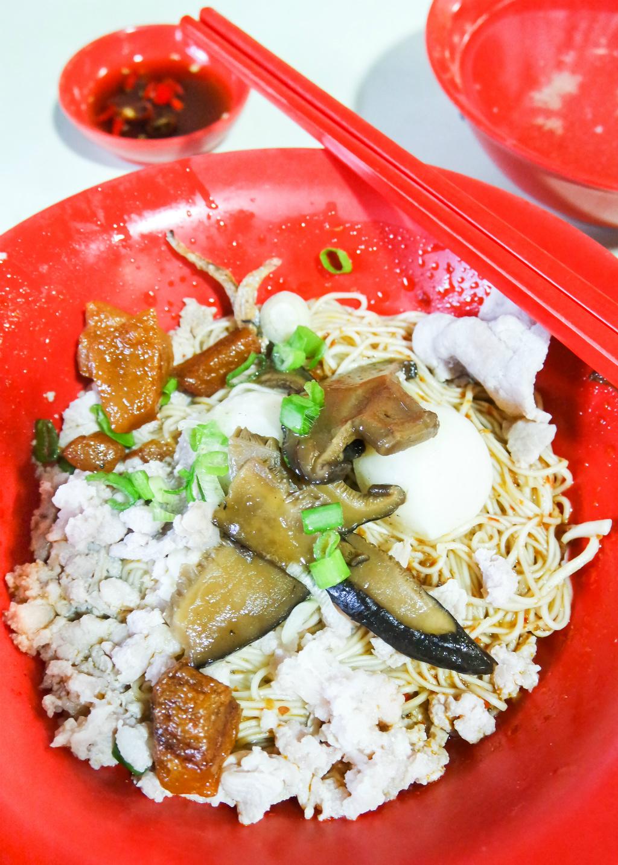 Signature Dry Mee Sua
