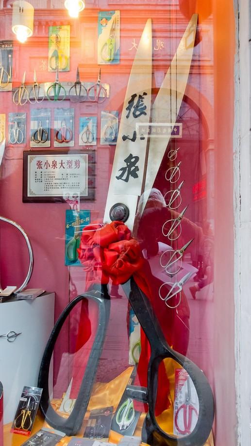 Beijing Dec 2014 - 1901