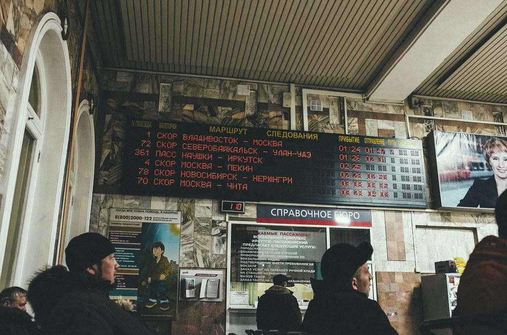 Trans Siberian Railway | Irkutsk Train Station