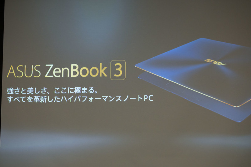 ZenTour_Tokyo201701-48