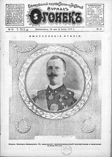 Огонек 1915-21_03