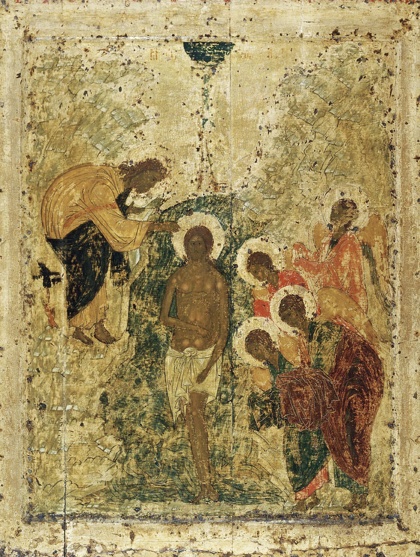 Botezul Domnului 1405