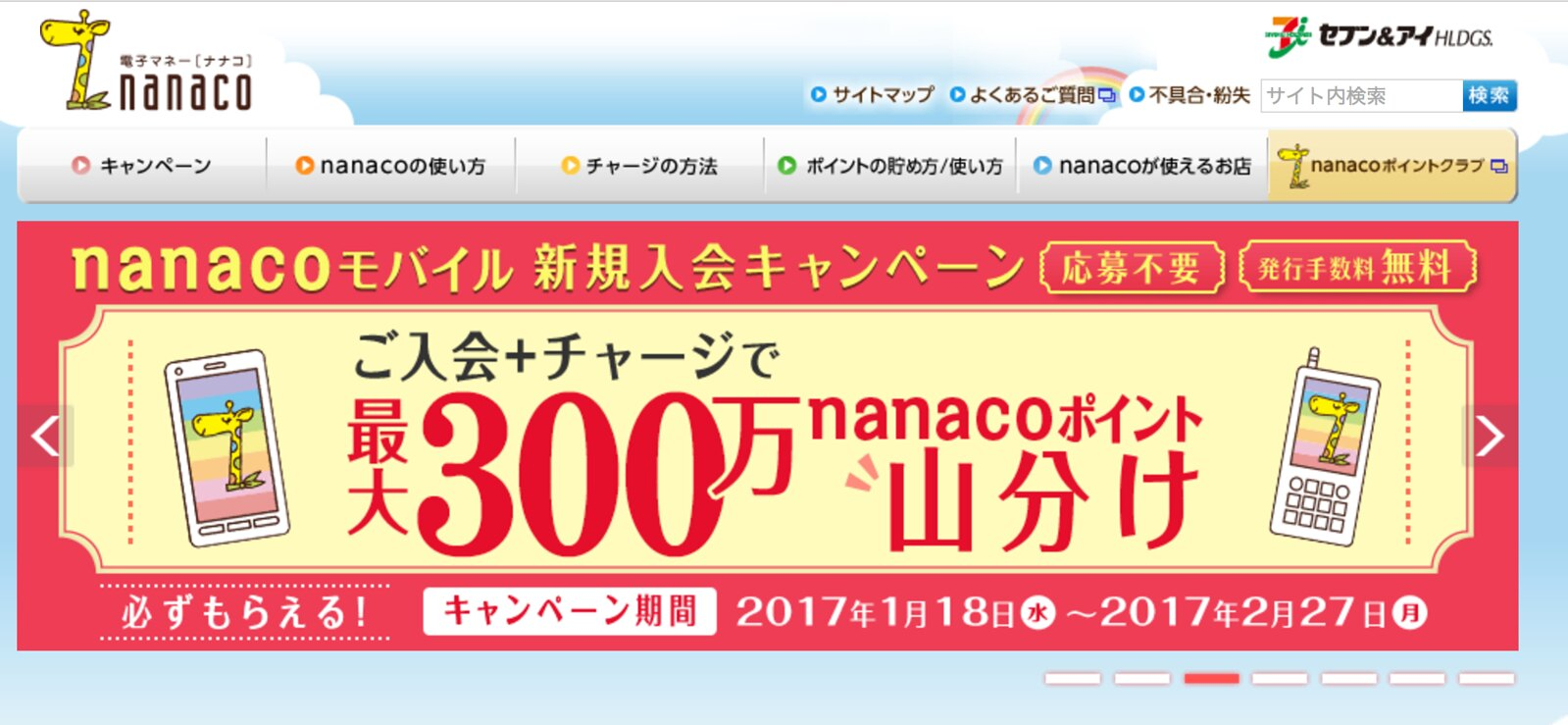 スクリーンショット 2017-02-08 01.01.32