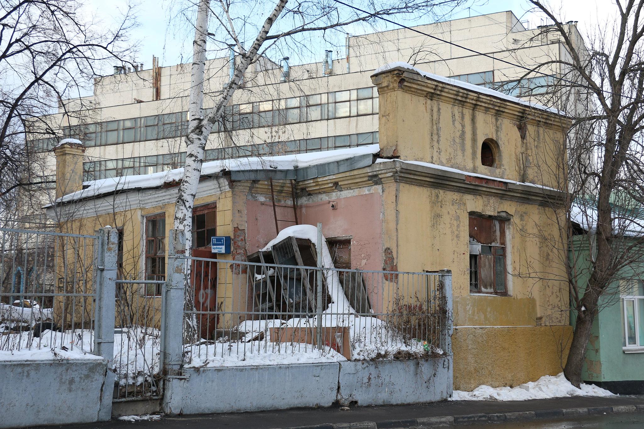 Moskva11fev_17_026