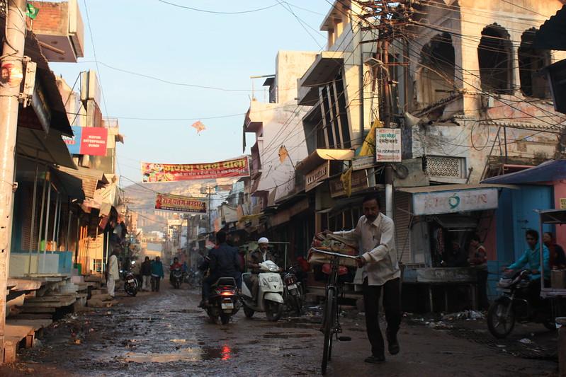 Улицы Бунди