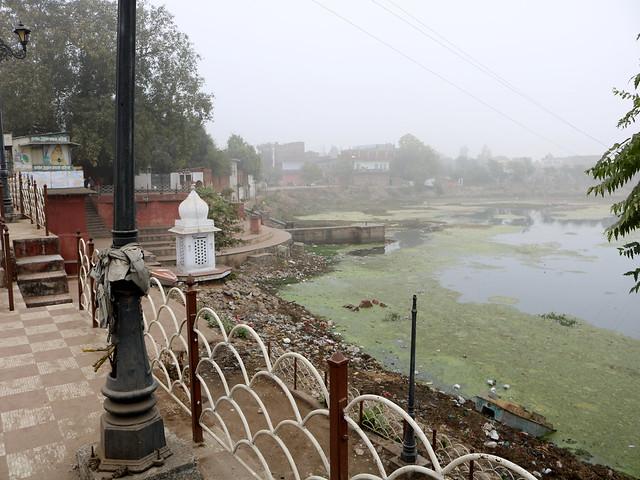 सीता सागर तालाब