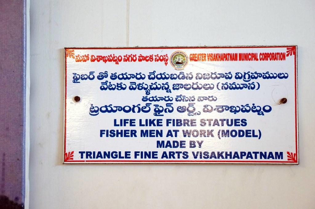 vishaka museum - Visakhapatnam - India-012