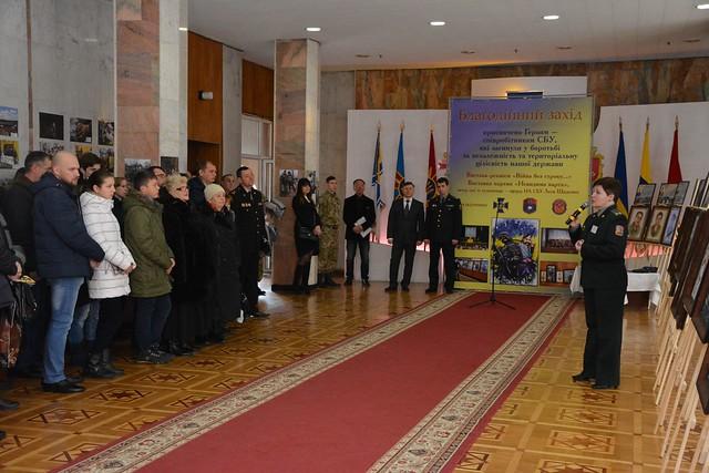 СБУ провела в Одесі благодійний захід, присвячений загиблим співробітникам спецслужби