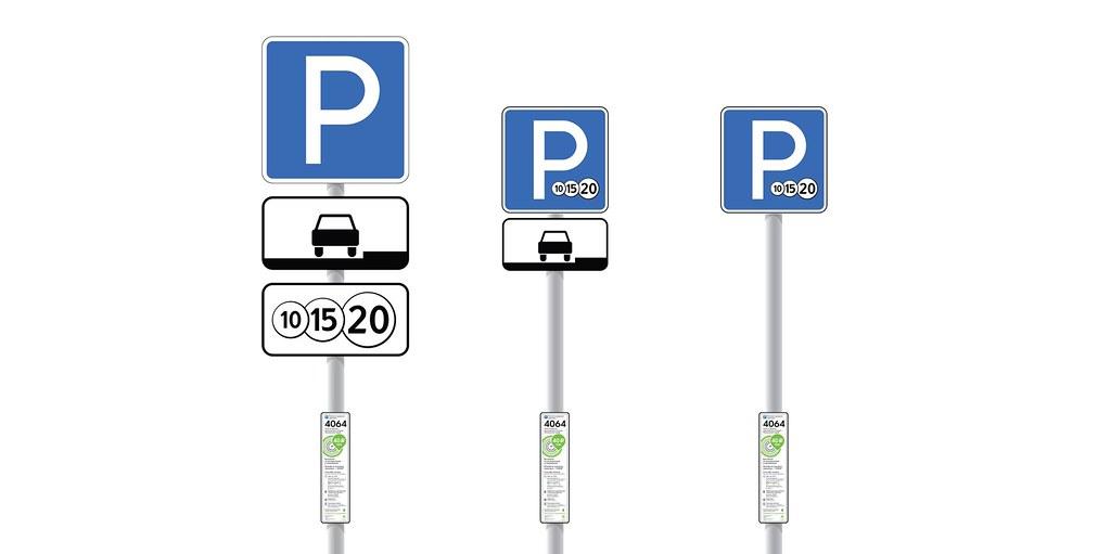 Слева — знак в текущем виде, в центре — знак с учётом положения паркующейся машины, справа — знак без дополнительных табличек