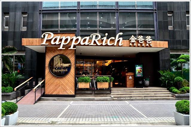 Papparich 金爸爸來自馬來西亞的連鎖店000-DSC_4776