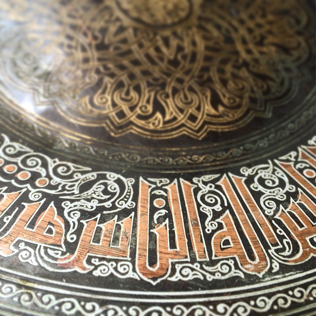 إله الناس! My collection of Arabic copper works #islam #ramadan #egypt #syria #ornaments #calligraphy