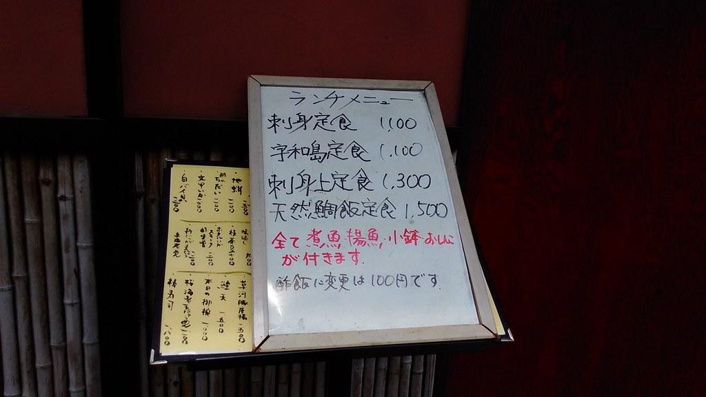 P_20150630_123250
