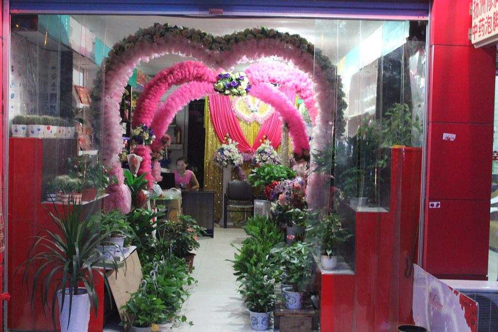Wedding Decoration Shop In Xinyu Harald Groven Flickr