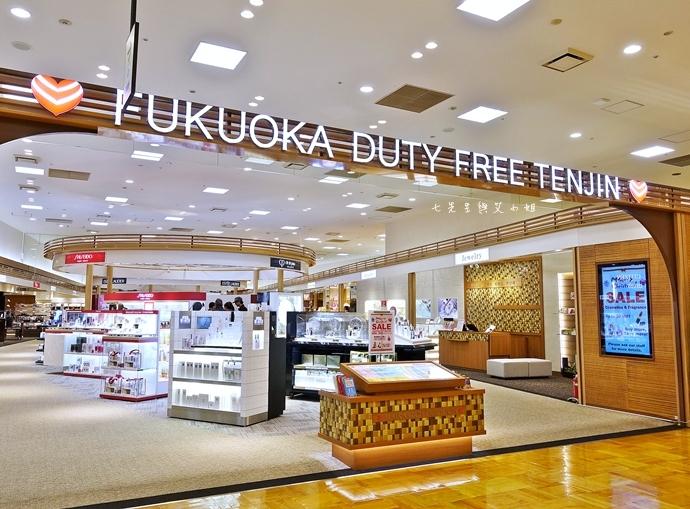 3 九州 福岡天神免稅店 九州旅遊 九州購物 九州免稅購物
