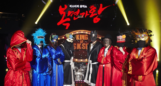 [RAW] King of Mask Singer Tập 30