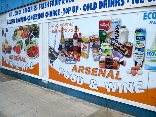 All Sorts of Arsenal Shops in Highbury