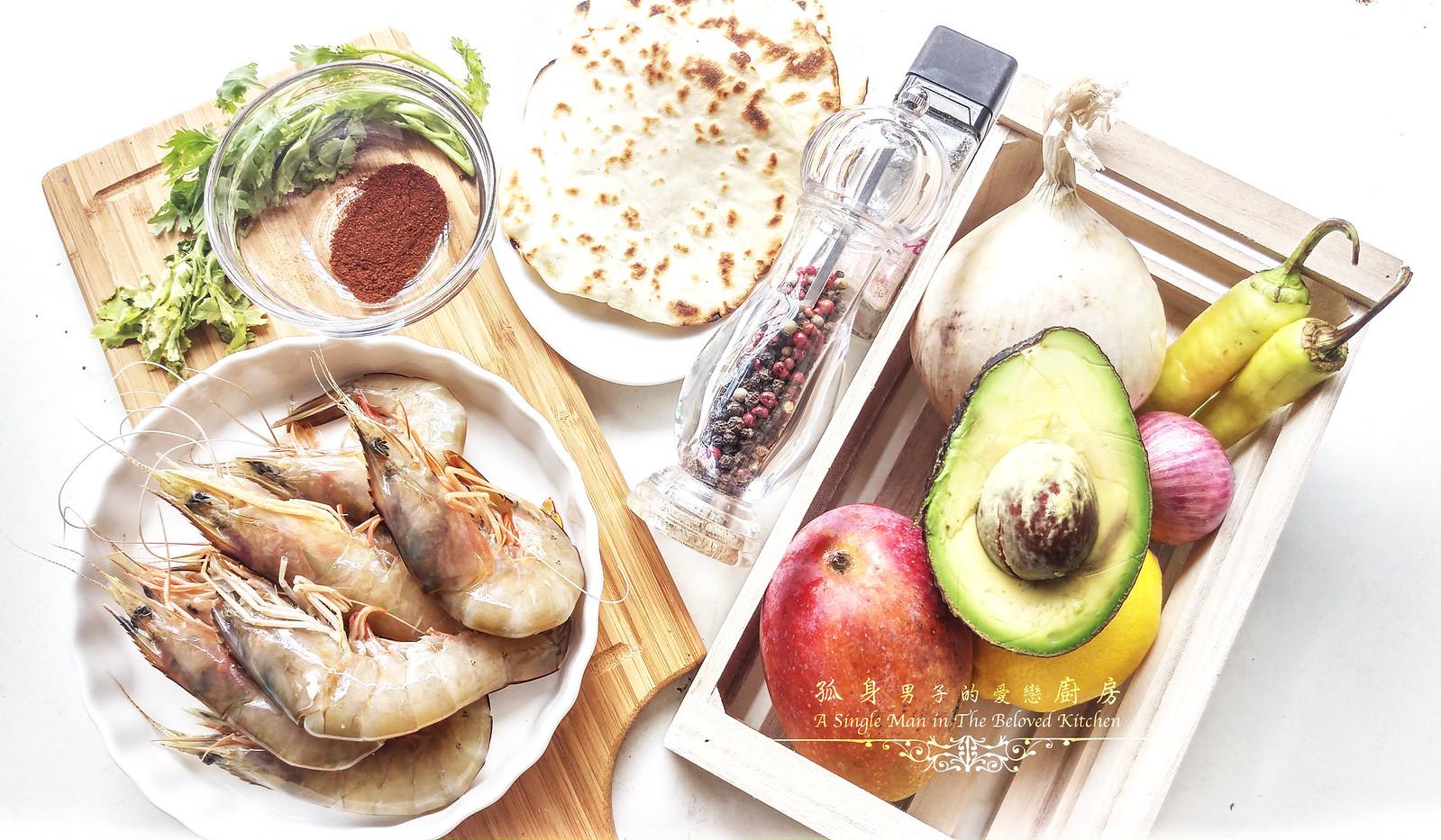 孤身廚房-墨西哥烤紅爐蝦酪梨芒果莎莎醬塔可(下)-烤紅爐蝦酪梨芒果莎莎醬2