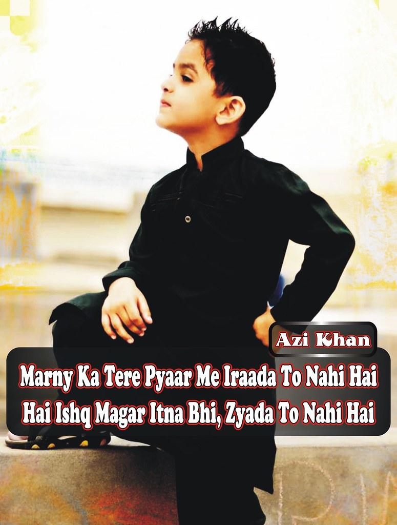 At Ude Cute Dp Facebook 2 Lines Poetry Hindi Urdu