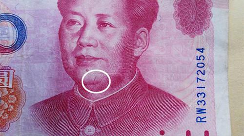 mao-money-mistake