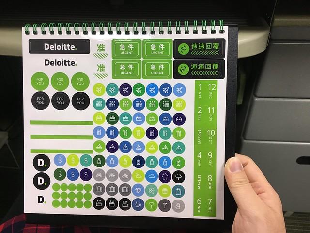 實用的貼紙,有寄郵件可以用的、有可以標示在手帳上的 @勤業眾信三角桌曆