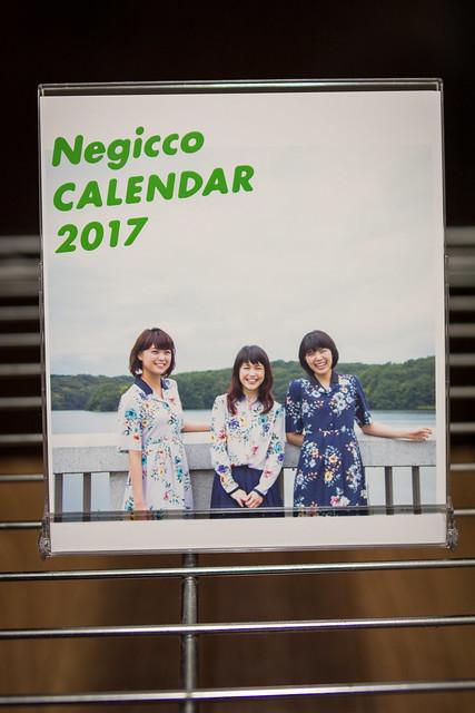 Negiccoカレンダー