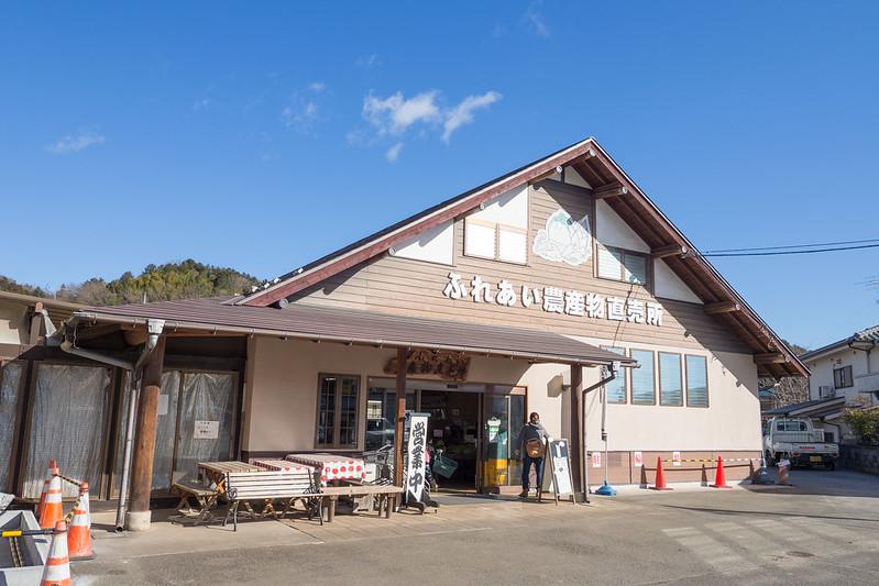 hinodemachi-3