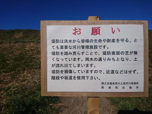 201702_彩湖