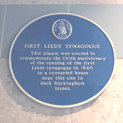 first leeds synagogue leeds currently sports the third. Black Bedroom Furniture Sets. Home Design Ideas
