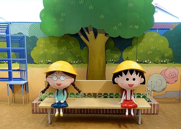 小丸子展日本旅行32