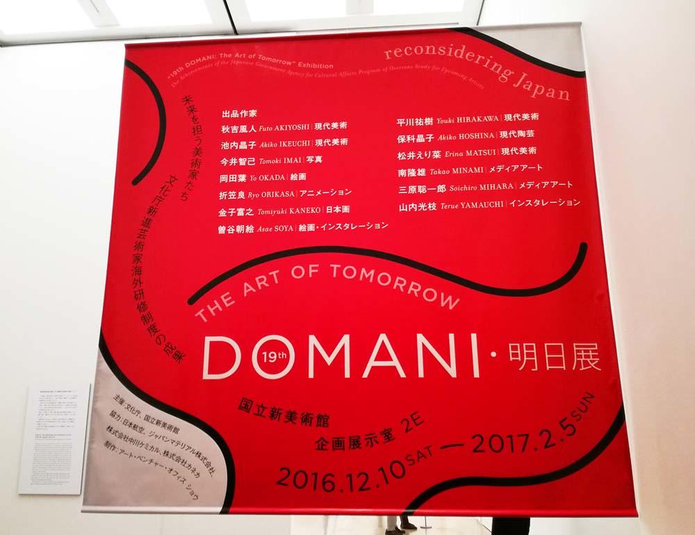 toomilog-DOMANI_000