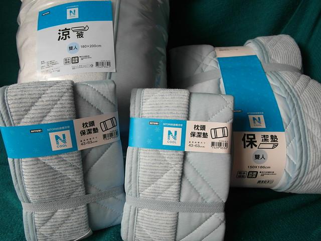 枕頭保潔墊、床舖保潔墊、涼被@N Cool接觸涼感系列寢具